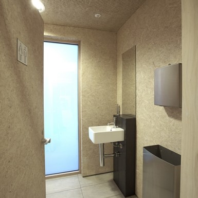 highly sustainable office bathroom